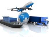 Vận tải nội địa đa phương thức